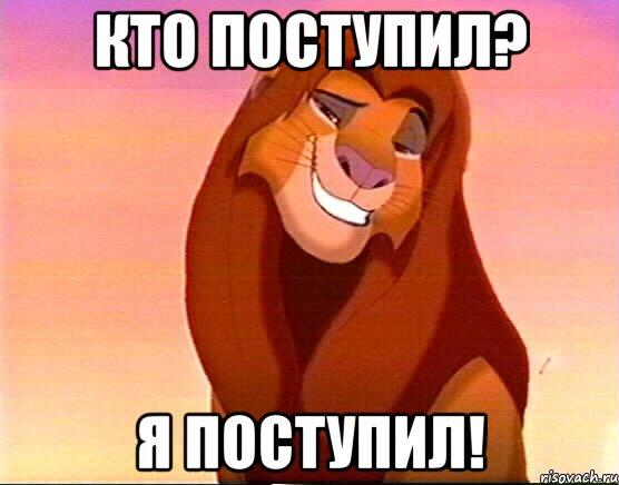 simba_25539689_orig_