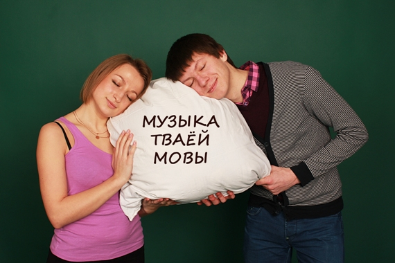 Дзень роднай мовы: Ці варта размаўляць па-беларуску раз на год?