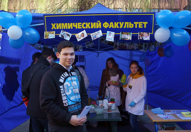 Станислав Лянкевич, ученик 10 класса гимназии №41 Минска