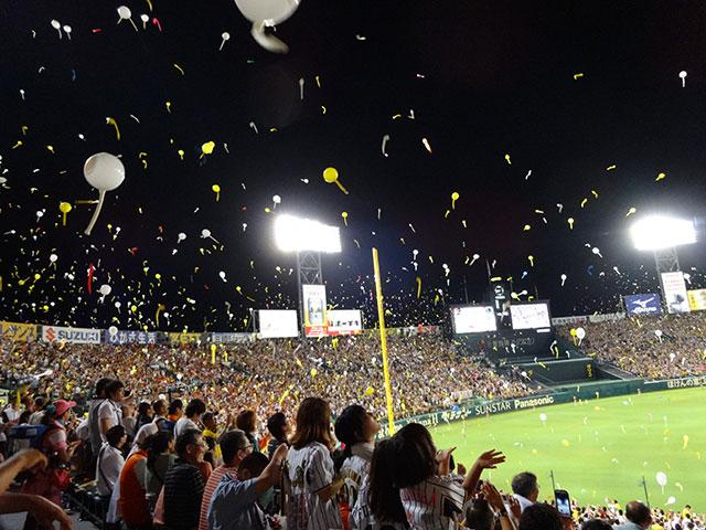 «Торакичи» – фанаты бейсбольного тигра