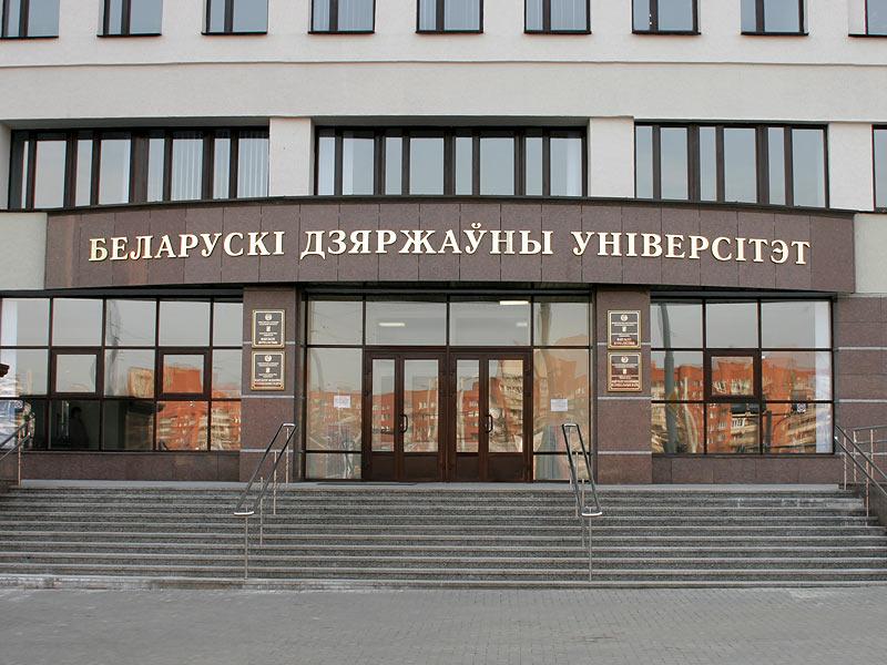 «Зачем я приехала в Беларусь? Хороший вопрос»
