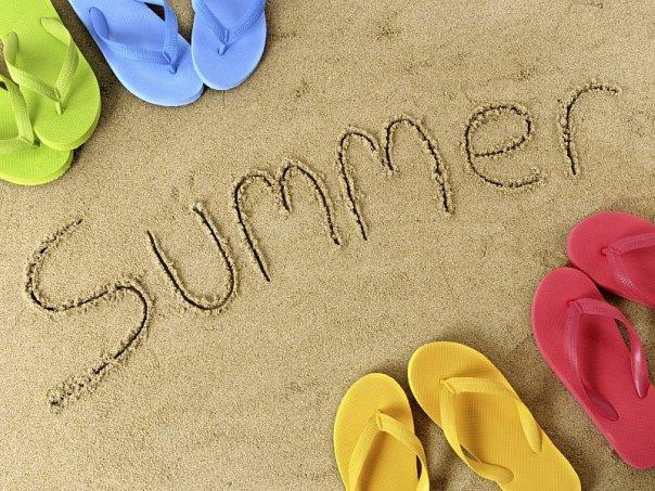 Вокруг света за лето