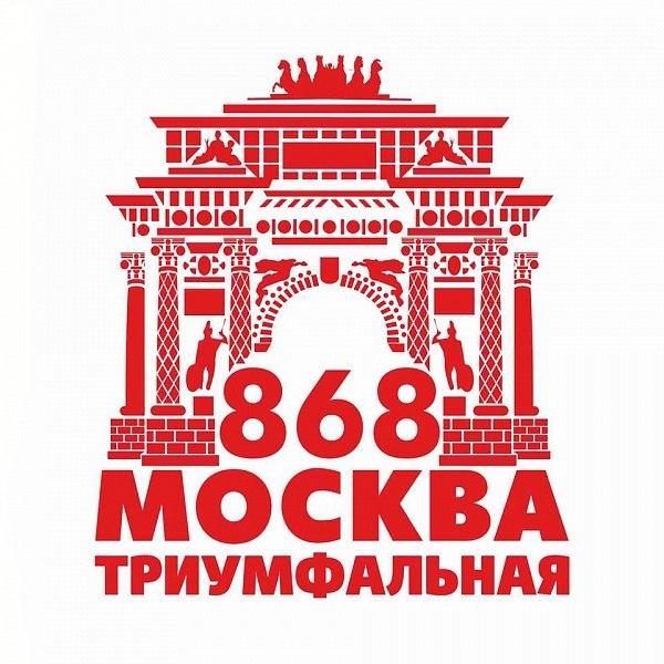 Москва-триумфальная