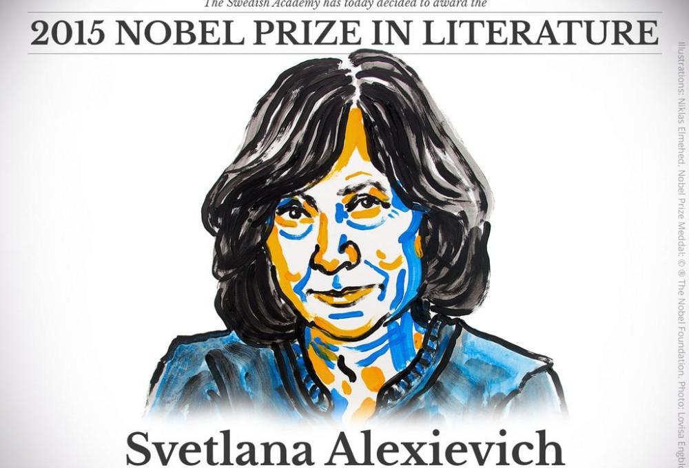 Иллюстрация: Николас Элмехд, NobelPrize.org
