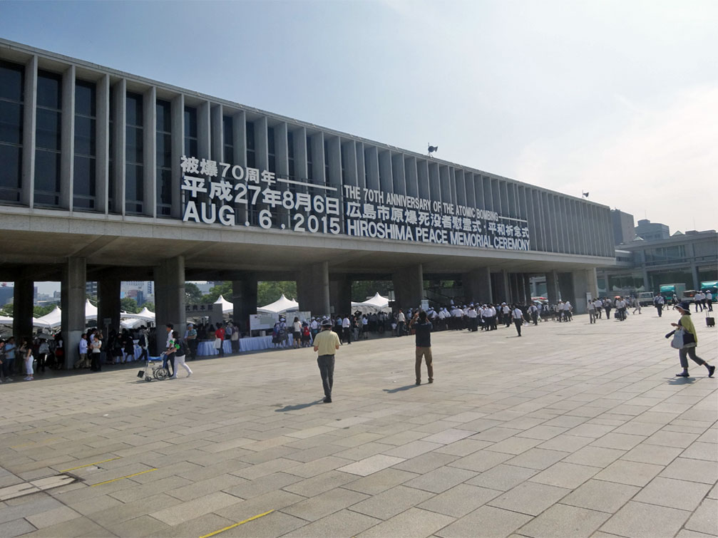 Мемориальная церемония Миру в Хиросиме