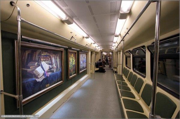 Акварель в метро