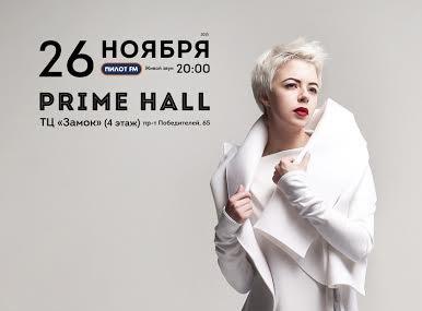 Onuka выступят в Минске с сольным концертом
