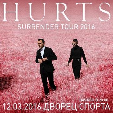 Встречаем весну 2016 вместе с HURTS!
