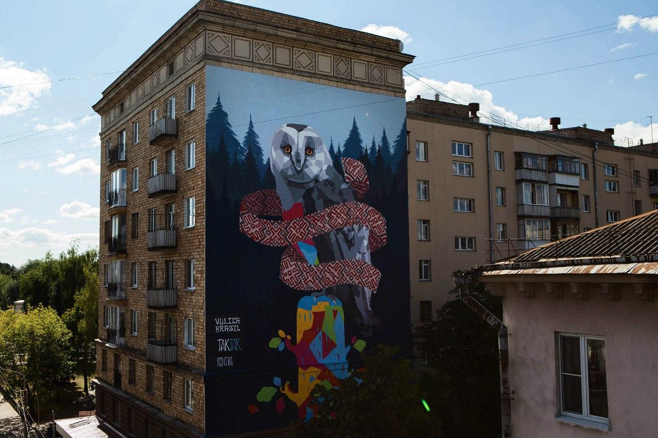 художник KONTRA фото юлия савич