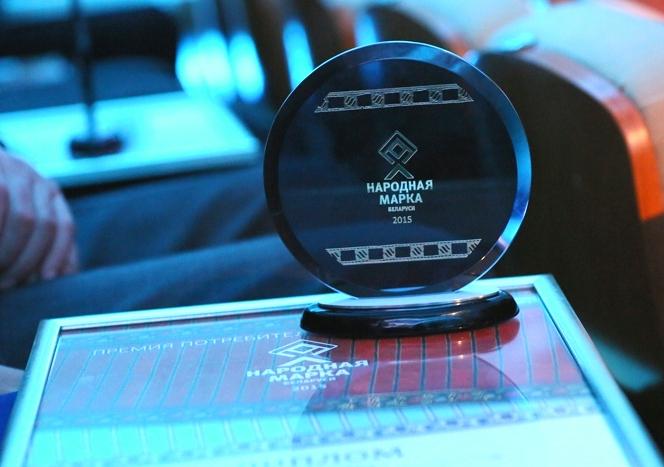 3 декабря в Минске прошло вручение премии «Народная Марка»