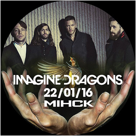 imagine-dragons-minsk-2016