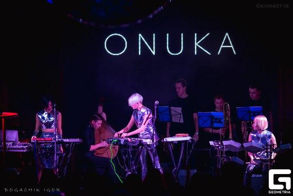 Уникальная группа выступит в Минске: электро-фолк в исполнении Onuka