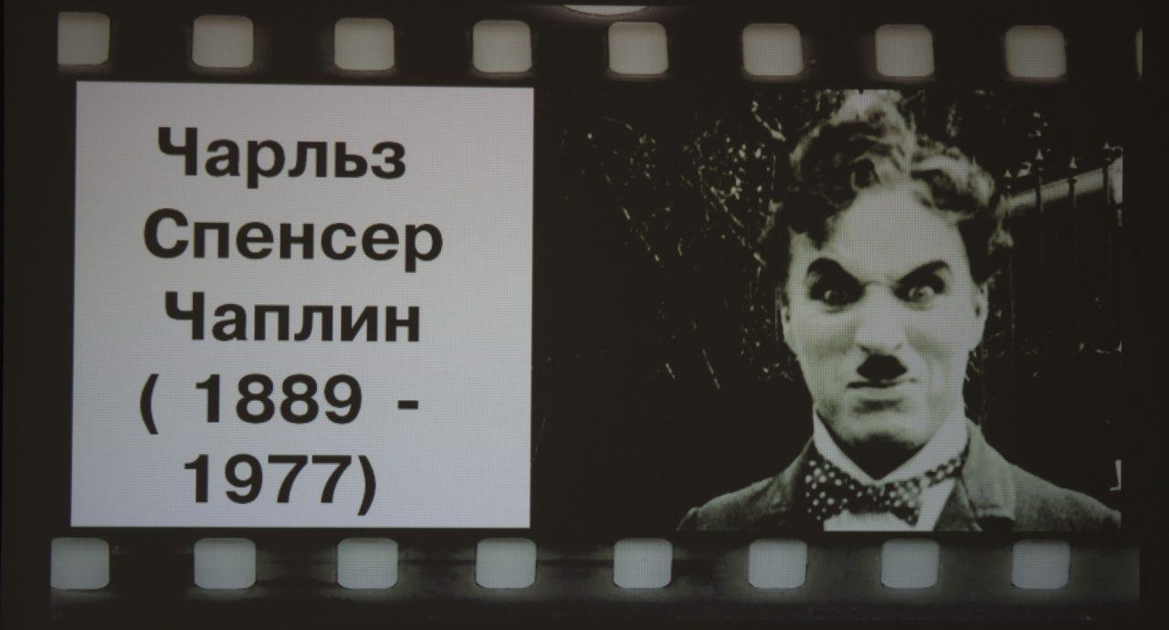 Открытие сезона киноклуба «ФРУЗА»