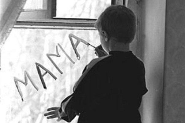 «Я хотел бы вернуться в детский дом…»