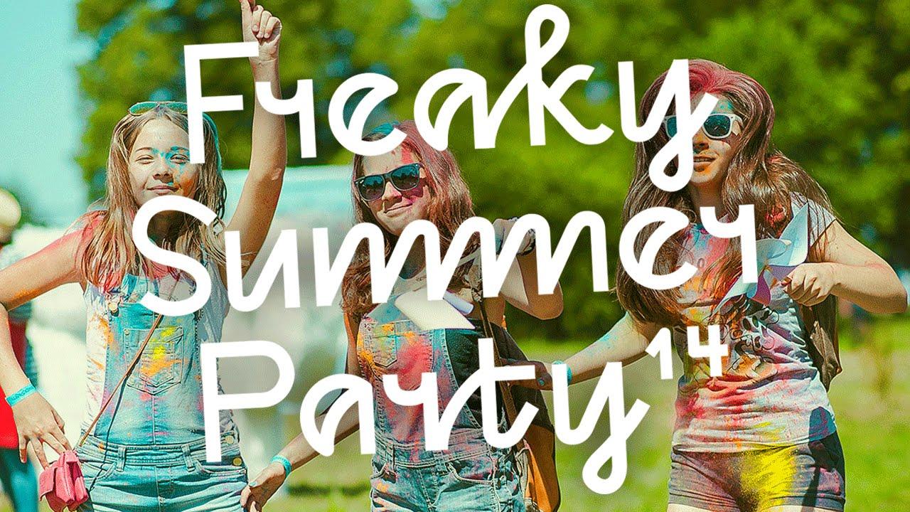 Самый модный арт-пикник лета Freaky Summer Party будет длиться в Минске целых два дня