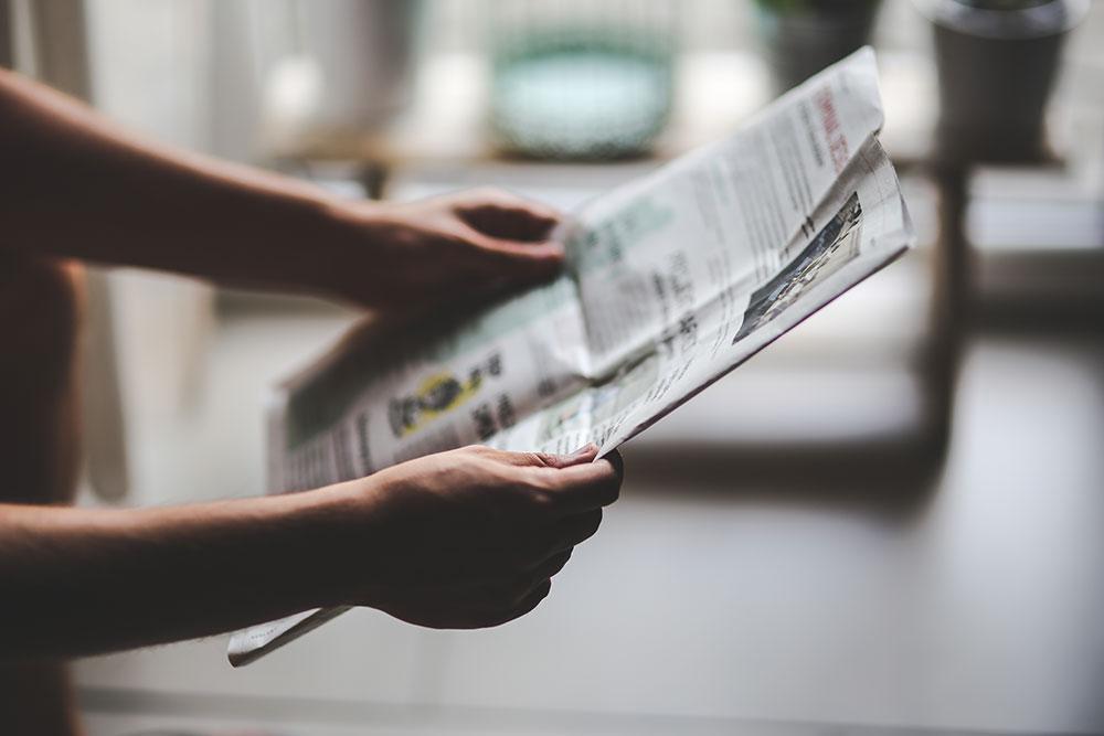 Тема для газеты