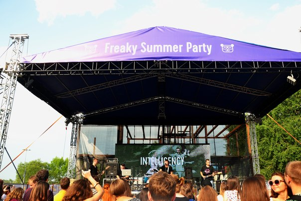 Freaky Summer Party 2016