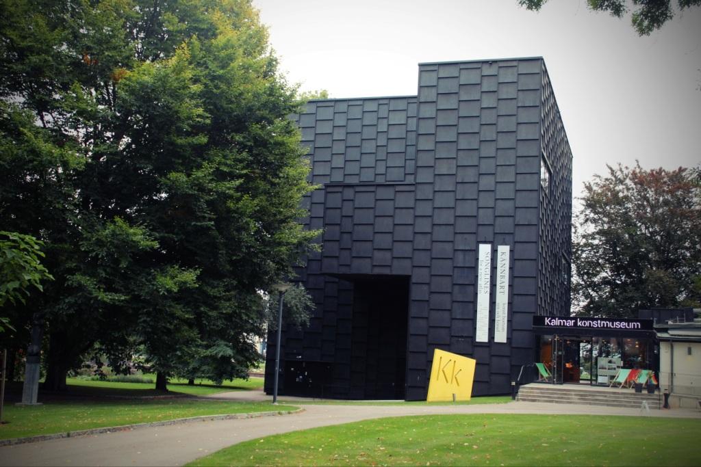 Музей искусств в Кальмаре