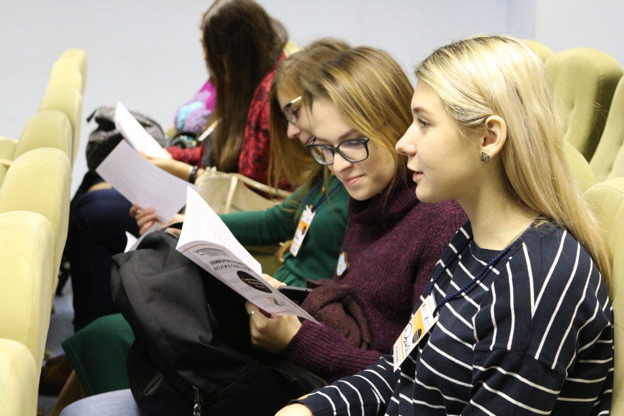«Университетский поэтический форум» глазами первокурсника-2016