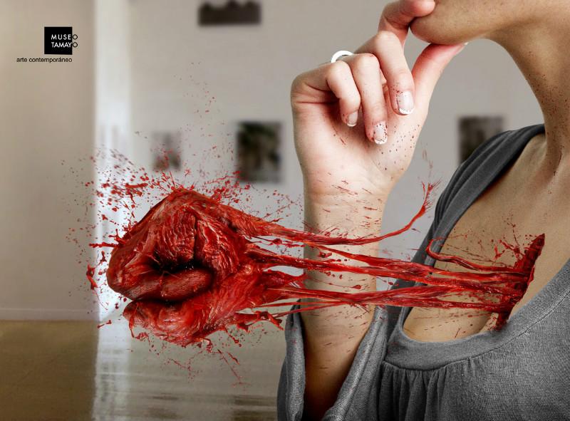 Картина Вырванное сердце