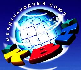 Фестиваль Открытой лиги КВН БГУ