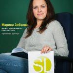 Марина Зябкова