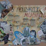 Первокурсники творят историю… c помощью красок, клея и цветной бумаги 11
