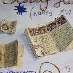 Первокурсники творят историю… c помощью красок, клея и цветной бумаги 15