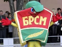 Видео дня: БРСМ призвали белорусскую молодежь бросить курить 14