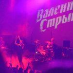 «Всё решено, мама, я в Минск» 15