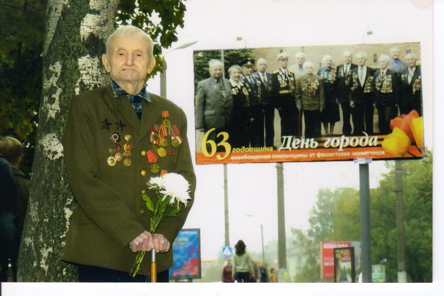 В память о дедушке 14