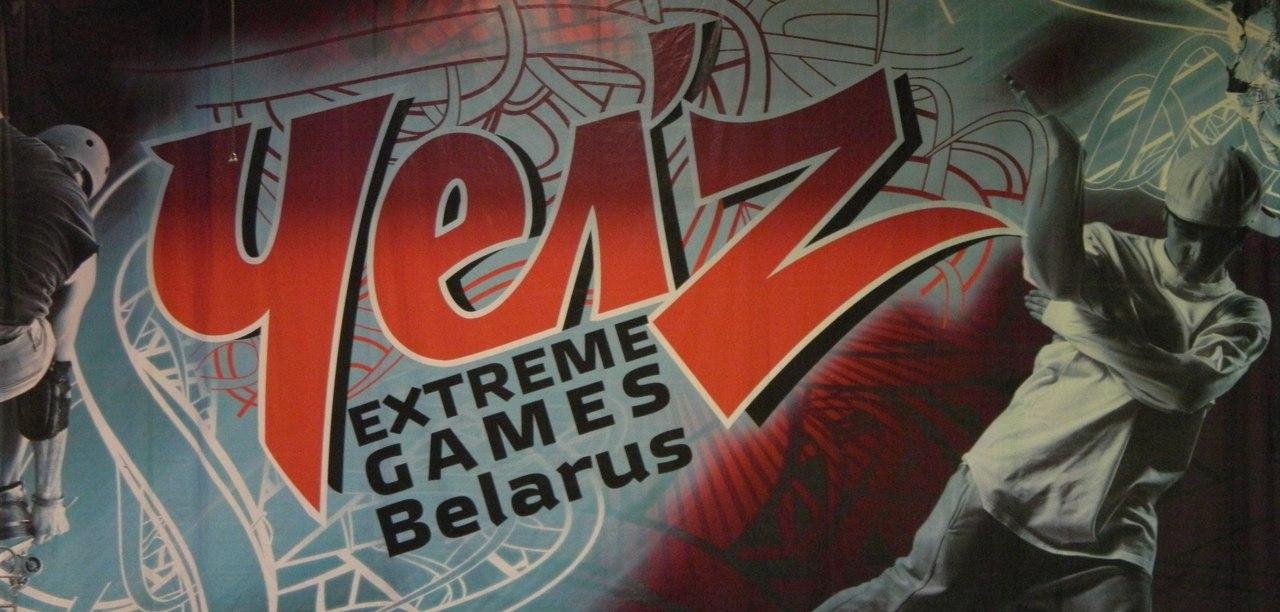Чел'Z extreme games Belarus: Dance Evolution 2013 13