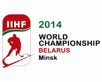 Как назовут символ чемпионата мира по хоккею-2014? 14