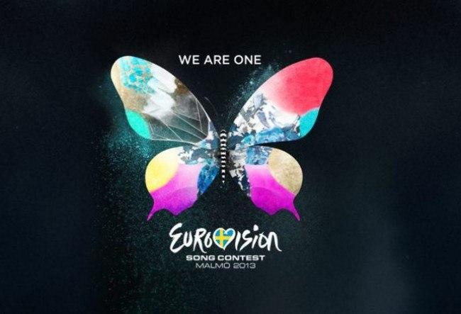 «Евровидение» уезжает в Данию 14