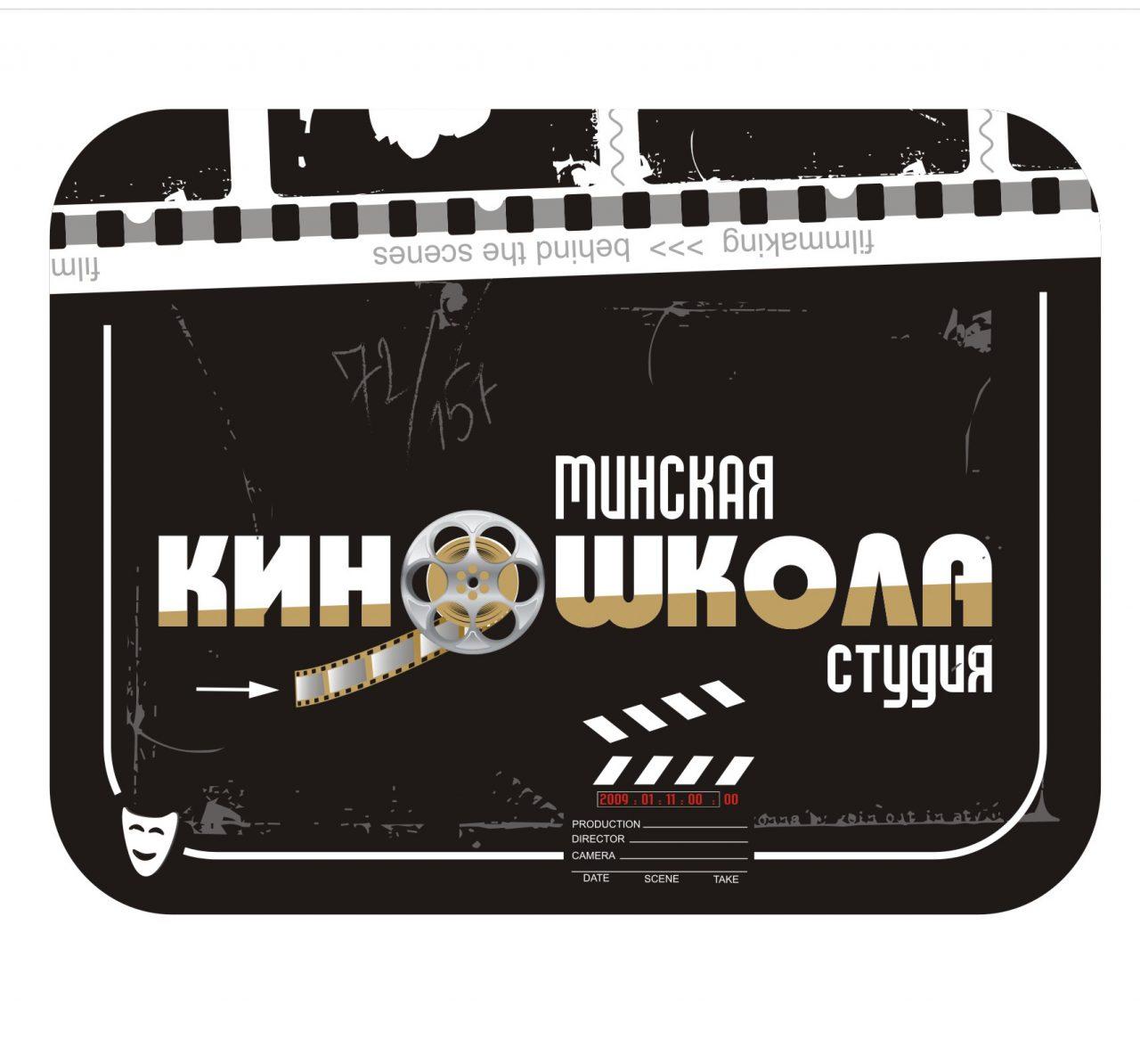 Премьера первого белорусского интернет-сериала CКОРО! 14