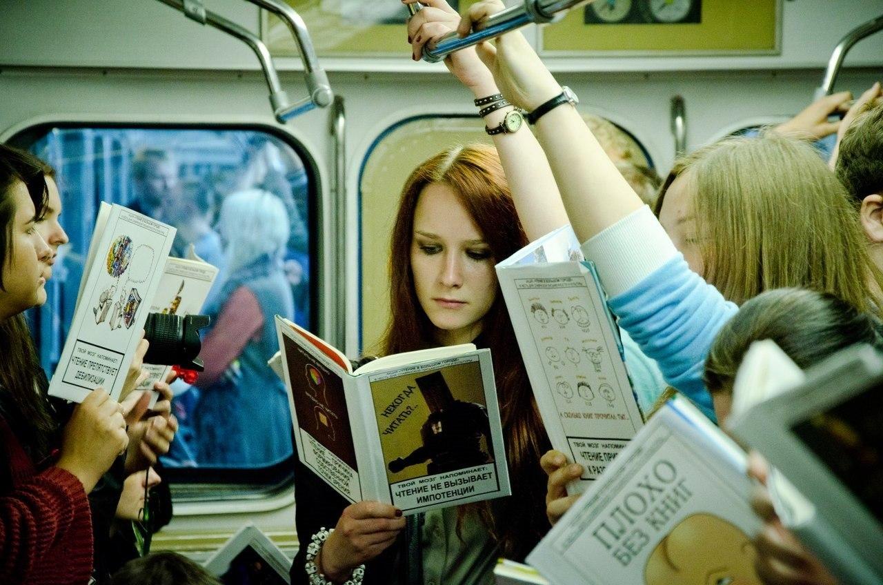 Чтение в большом городе 7