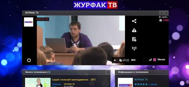 Видео абитуриента – 2014 13