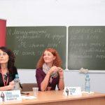 VII Открытый студенческий форум «PR-кветка-2014» подвел итоги 28