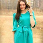 Мисс журфак-2014 стала Вероника Станкевич 18