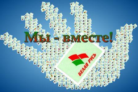 Михаил Батура: «Молодёжь – это будущее страны» 14