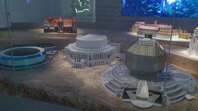 «Самый современный из белорусских музеев» 14