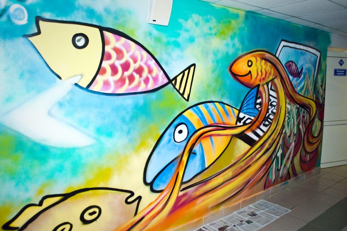Попробуй радугу знаний. Граффити на стенах БГУ 13