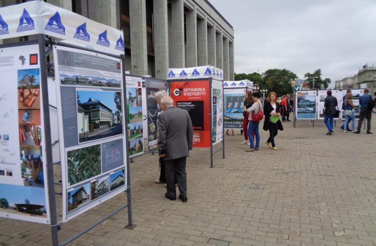 ХI Национальный фестиваль архитектуры «Минск-2015» сегодня открылся в Минске