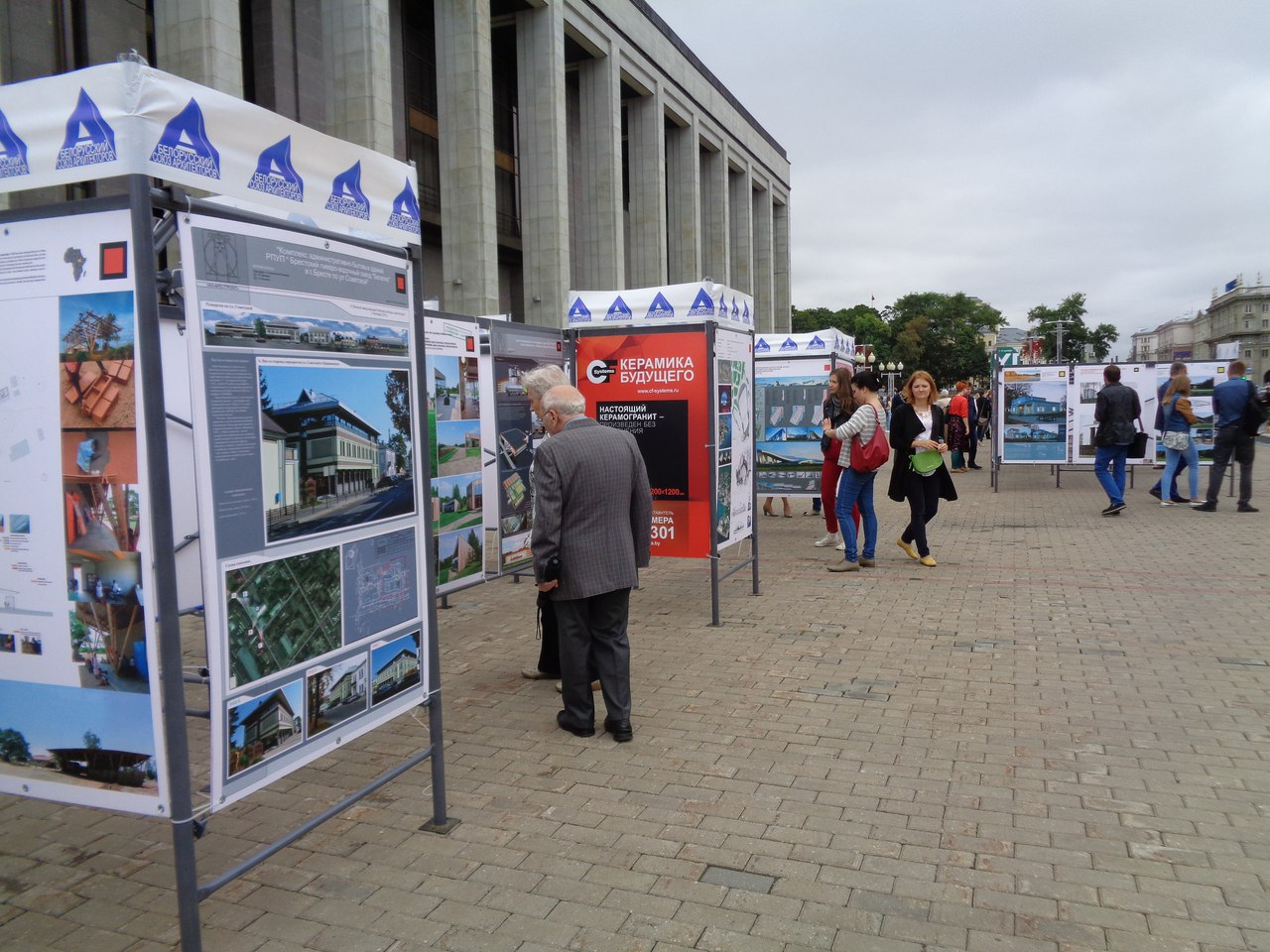"""ХI Национальный фестиваль архитектуры """"Минск-2015"""" сегодня открылся в Минске 14"""