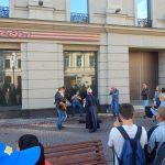 Гид по достопримечательностям Москвы. Арбат 14