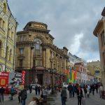 Москва Мистическая, или 10 аномальных зон столицы 26