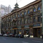 Москва Мистическая, или 10 аномальных зон столицы 16
