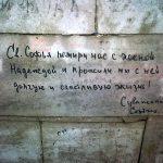 Москва Мистическая, или 10 аномальных зон столицы 21