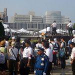 70 лет прошло. Япония помнит 23