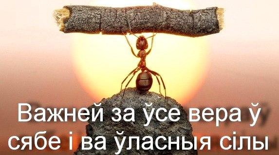 """Гісторыя адной практыкі: """"Занатоўкі НЕДАжурналіста"""" 7"""